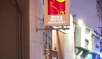 FXB Pembroke Street