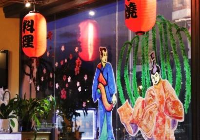Eatokyo Japanese Restaurant